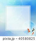 和の背景-和紙-青-金魚 40580825