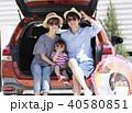 家族旅行 ドライブ 笑顔 40580851