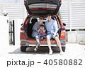 家族旅行 ドライブ  40580882