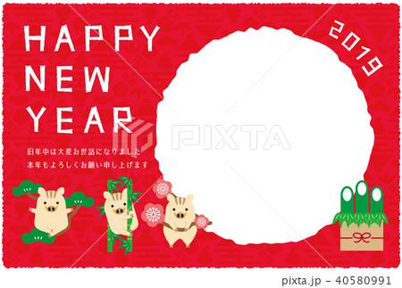 2019年 松竹梅と猪 年賀状 フォトフレーム 赤色 年賀状テンプレート 40580991