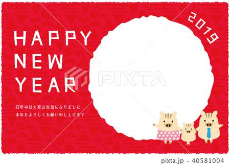 2019年 猪ファミリー 年賀状 フォトフレーム 赤色 年賀状テンプレート 40581004