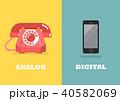 スマフォ スマホ スマートフォンのイラスト 40582069
