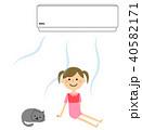 人物 女の子 子供のイラスト 40582171