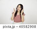 女性 ポートレート 40582908