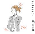 頭痛と生理痛 仕事 40583178