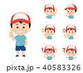 男の子_バリエーション 40583326