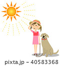 女の子 汗 猛暑のイラスト 40583368