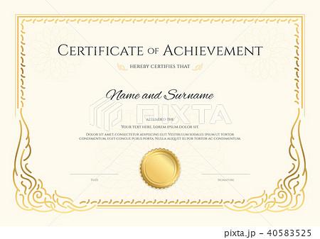 certificate template border frame diploma designのイラスト素材