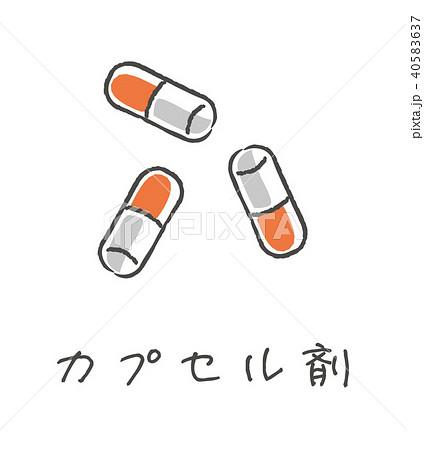 薬 カプセル剤 40583637