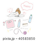 女性 美容 イメージセット 40583850