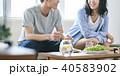 カップル 食事 40583902
