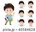 男子大学生_バリエーション 40584628