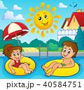 子 子供 児童のイラスト 40584751