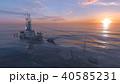 潜水艦 40585231