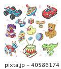 おもちゃ 玩具 遊び道具のイラスト 40586174