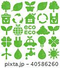 エコ エコロジー アイコンのイラスト 40586260