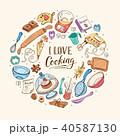 調理 愛 LOVEのイラスト 40587130