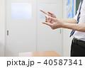 男性 先生 学習塾の写真 40587341