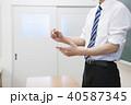 男性 先生 学習塾の写真 40587345
