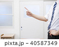 男性 先生 学習塾の写真 40587349