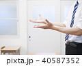 男性 先生 学習塾の写真 40587352