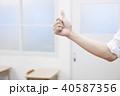 男性 先生 学習塾の写真 40587356