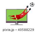 サッカー TV テレビのイラスト 40588229