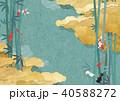竹 金魚 雲のイラスト 40588272