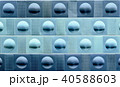 Abstract background texture 40588603