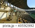 スタジアム 千葉市蘇我スポーツ公園 40592992
