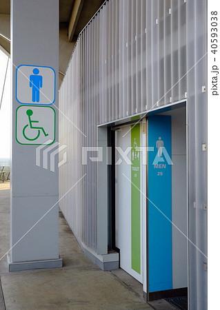 トイレ サイン 40593038