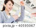 ビジネスウーマン(通勤ースマホ) 撮影協力「京王電鉄株式会社」 40593067