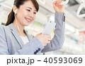 ビジネスウーマン(通勤ースマホ) 撮影協力「京王電鉄株式会社」 40593069
