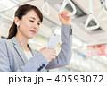 ビジネスウーマン(通勤ースマホ) 撮影協力「京王電鉄株式会社」 40593072