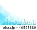 植物 40593889