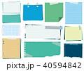 メモ帳 セット フレームのイラスト 40594842