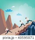 ビジネス 職業 人のイラスト 40595071