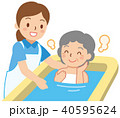 入浴介助 40595624