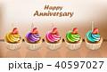 カップケーキ 食 料理のイラスト 40597027