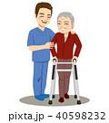 男 男性 老人のイラスト 40598232
