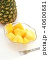 パイナップル 40600681