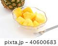 パイナップル 40600683