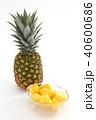 パイナップル 40600686