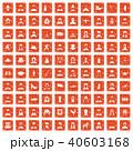 40603168