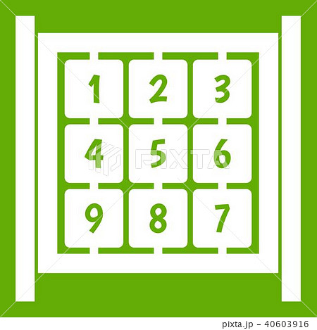cubes with numbers on playground icon greenのイラスト素材 40603916