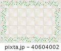 陶器タイルと葉っぱの囲みフレーム 40604002