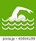 Swimmer icon green 40604199
