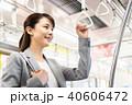 ビジネスウーマン(通勤) 撮影協力「京王電鉄株式会社」 40606472