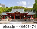 生田神社 40606474