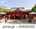 生田神社 40606482